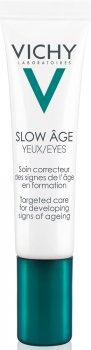 Крем Vichy Slow Age укрепляющий для кожи вокруг глаз 15 мл (3337875551922)