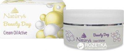 Крем-олія Bema Cosmetici Natùrys Beauty Day Актив 200 мл (8010047114280)
