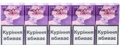 Куплю сигареты next оптовая торговля табачными изделиями законодательство