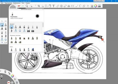 Autodesk SketchBook Pro Commercial Single-user 3-Year Subscription Renewal (електронна ліцензія) (871J1-005834-L793)