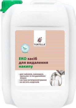 Эко средство для удаления накипи TORTILLA 4.7 л (4820178062534)