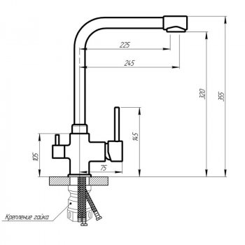 Змішувач латунний для кухонної мийки на кухню з фільтром Imperial 31-013-12