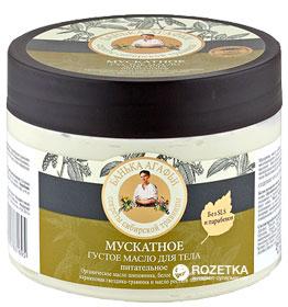 Масло для тела Банька Агафья Густое Мускатное 300 мл (4630007831695)