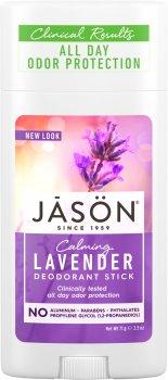 Дезодорант Jason антиперспирант стик Лаванда 71 г (078522090656)