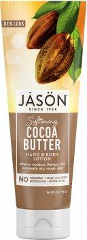 Смягчающий лосьон Jason для рук и тела Масло Какао 227 г (078522301332)