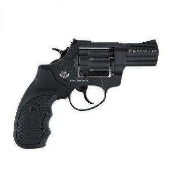 Револьвер Stalker 2.5 черный