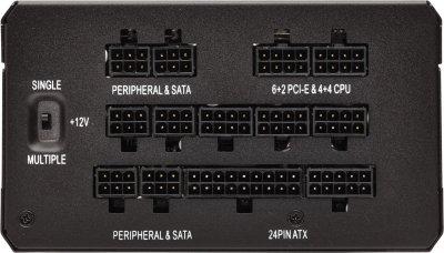 Corsair HX850 (CP-9020138-EU)