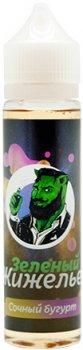 Рідина для електронних сигарет Зеленый Жижелье Соковитий бугурт 60 мл (Виноград + яблуко + мармелад)
