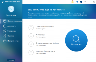 360 Total Security Business Advanced 1 рік 1-4 ПК