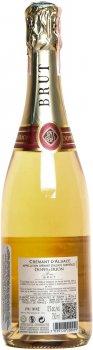 Ігристе вино Dopff&Irion Cremant Brut Rose рожеве 12% 0.75 л (3039128200099)