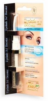 Сироватка для вій і брів TF Cosmetics Eyelash Booster 5in1 (BG03)