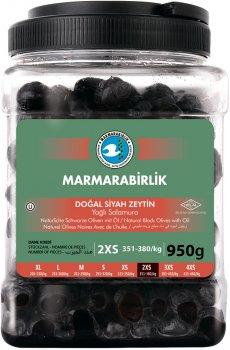 Маслины вяленые Marmarabirlik черные 2XS 950 г (8690103910782)
