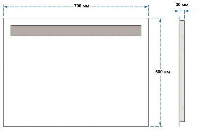 Зеркало UMT SLD 11 700х600 мм LED (SLD 11 700-600)
