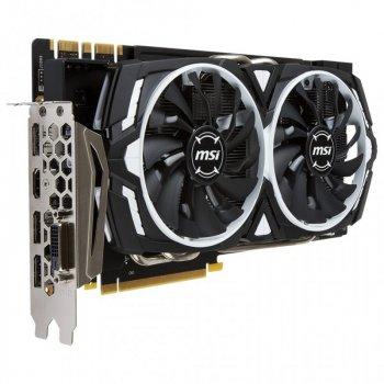 MSI GeForce GTX 1070 TI (GTX 1070 Ti ARMOR 8G)