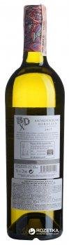 Вино Landiras Bordeaux Sauvignon Blanc белое сухое 0.75 л 12% (3500610141089)