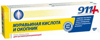 Гель-бальзам для суставов Фармаком 911 Муравьиная кислота и живокост 100 мл (4820189850175)
