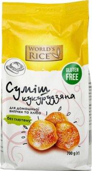 Смесь кукурузная World`s Rice700 г (4820009103269)