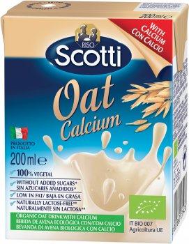 Овсяное молоко Riso Scotti органическое с кальцием 200 мл (8001860235436)