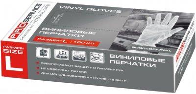 Перчатки виниловые PRO service Professional L 100 шт (17201000)