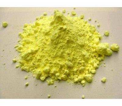 Сірка мелена 9990 100 гр