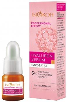 Сыворотка Биокон Professional Effect Hyaluron Serum 25 мл (4820160037397)