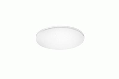 Стельовий світильник AZzardo SONA CCT LED AZ2763