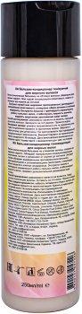 Кондиционер Freshibo Восстанавливающий для жирных волос 250 мл (4820147057226)