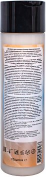 Кондиционер Freshibo Восстанавливающий для окрашенных и поврежденных волос 250 мл (4820147057233)