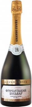 Вино игристое Французский бульвар Grande cuvee брют белое 0.75 л 10.5-12.5% (4820004380429)