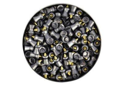 Кулі для пневматичної зброї JSB Metalmag 4,5 мм