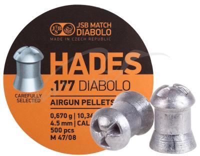 Пули пневм JSB Diabolo Hades, 4,5 мм ,0.670 гр, 500 шт/уп
