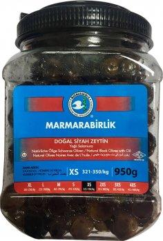 Маслины вяленые Marmarabirlik 321/350 XS 950 г (8690103003804)
