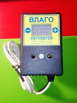 Регулятор вологості повітря ВР-1Д з вологоміром для інкубатора