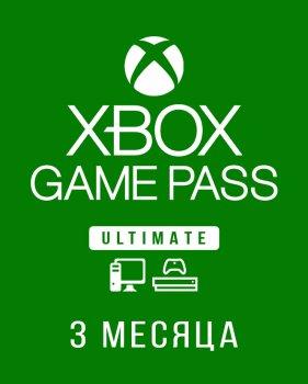 Гра Xbox Game Pass: Ultimate – підписка на 3 місяці для Xbox (Ключ активації Xbox)