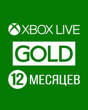 Гра Xbox Live Gold – підписка на 12 місяців для Xbox (Ключ активації Xbox)