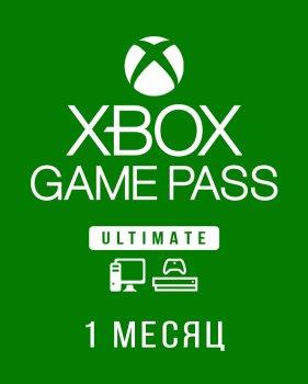 Гра Xbox Game Pass: Ultimate передплати на 1 місяць для Xbox (Ключ активації Xbox)