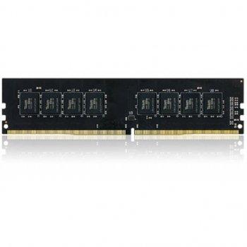 Оперативная память DDR4 8GB/2133 Team Elite (TED48G2133C1501)