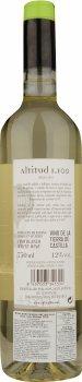 Вино Altitud 1100 белое сухое 0.75 л 12% (8437003341304)