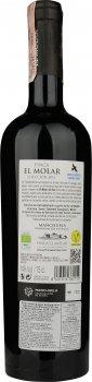 Вино Finca El Molar червоне сухе 0.75 л 14% (8437014362152)