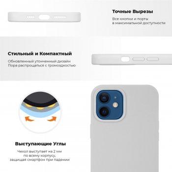 Панель Armorstandart Silicone Case для Apple iPhone 12/12 Pro Black (ARM57259)