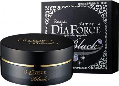 Патчі для шкіри навколо очей Dia Force Rearar Hydro-Gel Eye patch L Black гідрогелеві з екстрактом чорних перлів 60 шт. 90 г (8809389036912)