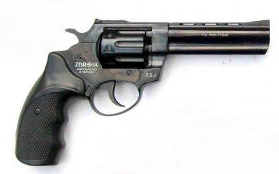Револьвер под патрон флобера SNIPE-4 (пластик)
