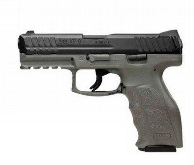 Пистолет пневматический Umarex Heckler & Koch VP9 Tungsten Gray