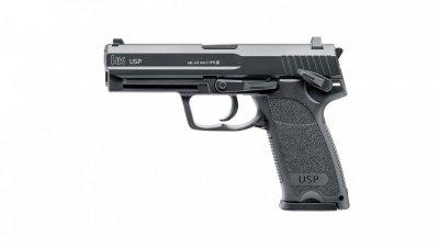 Пистолет пневматический Umarex Heckler & Koch USP Blowback