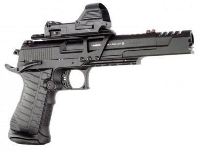 Пистолет пневматический Umarex Racegun+