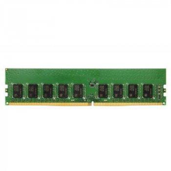 Модуль пам'яті для сервера Synology D4EC-2666-8G