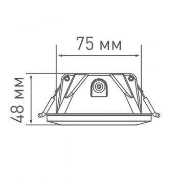 Світильник точковий MAXUS 3-step SDL 12W 3000/4100K (1-MAX-01-3-SDL-12-S)