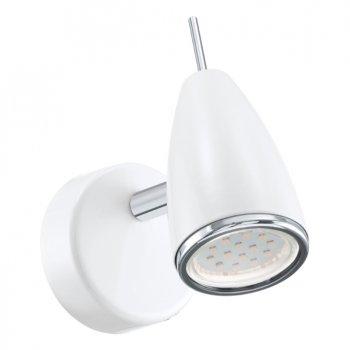 Світильники спрямованого світла Eglo 93128 Riccio 2 (eglo-93128)