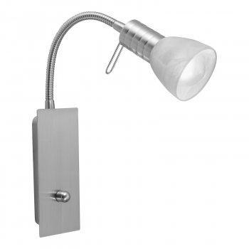 Світильники спрямованого світла Eglo 86428 Prince 1 (eglo-86428)