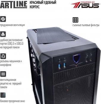 Компьютер Artline WorkStation W96 v05 (W96v05)